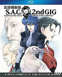 GHOST IN THE SHELL:STAND ALONE C SSN2