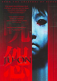 Ju-On: The Grudge