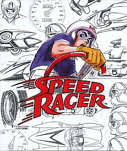 SPEED RACER:COMPLETE SERIES