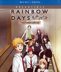 RAINBOW DAYS:COMPLETE SERIES