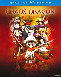 CHAOS DRAGON:COMPLETE SERIES