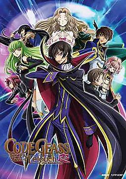 CODE GEASS:LELOUCH OF THE REBELL SSN2