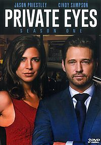 PRIVATE EYES:SEASON ONE