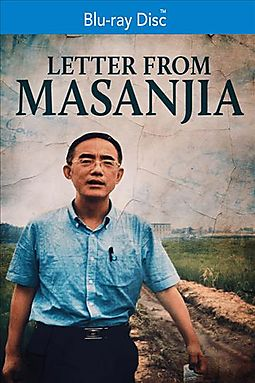 LETTER FROM MASANJIA