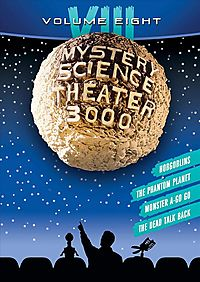 MYSTERY SCIENCE THEATER 3000:VOL VII